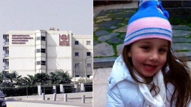 ΣΕΥΥΠ: Καμία πολιτική παρέμβαση στο πόρισμα για το θάνατο της 4χρονης Μελίνας