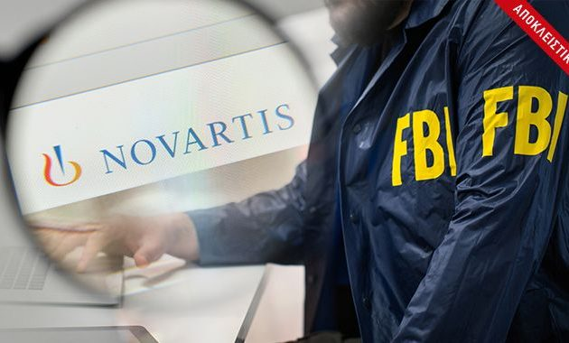 Βόμβα: Το μανιφέστο ενός πληροφοριοδότη του FBI – «Γιατί μίλησα στο FBI για τη Novartis»