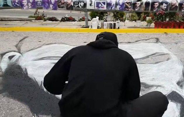 Αυτό είναι το γκράφιτι που ζωγράφισαν στο σημείο που σκοτώθηκε ο Παντελίδης (φωτο)