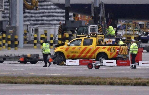 Ένας νεκρός από τροχαίο στην πίστα του αεροδρομίου του Χίθροου