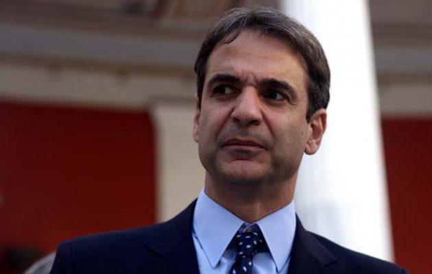 Ο Μητσοτάκης «ομολόγησε» στους ξένους: Θα σεβαστώ τη συμφωνία με τα Σκόπια!
