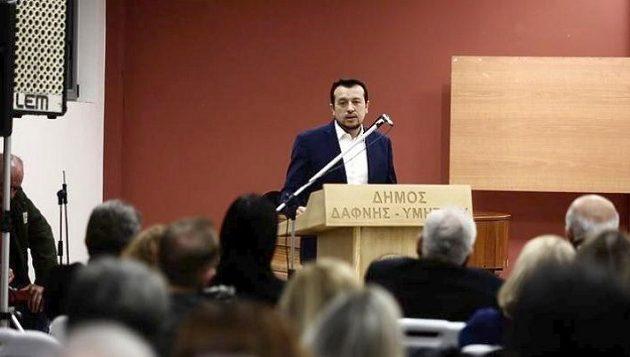 Παππάς: Ανάγκη ο ΣΥΡΙΖΑ να είναι ανοιχτός στους πολλούς υπέρ των πολλών