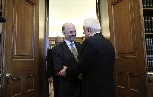 Τι είπαν Παυλόπουλος-Μοσκοβισί για ελάφρυνση χρέους και έξοδο από μνημόνια