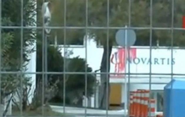 Ο Ρουβίκωνας έσπασε τα γραφεία της Novartis στη Μεταμόρφωση