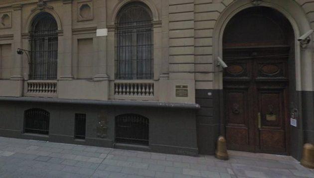 Εντοπίστηκαν 400 κιλά κοκαΐνης στη ρωσική πρεσβεία στο Μπουένος Άιρες
