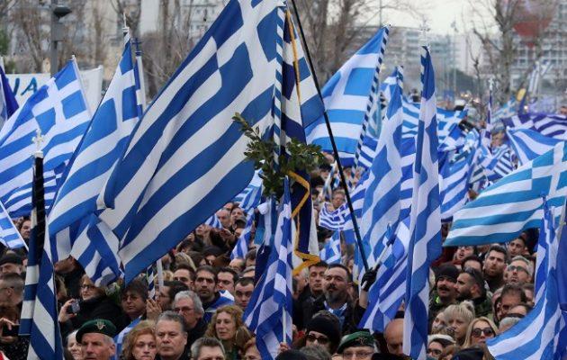 Οι διοργανωτές του συλλαλητηρίου λένε ότι θα διαμελιστεί η Ελλάδα και κατεβάζουν κόσμο από χωριά στην Αθήνα