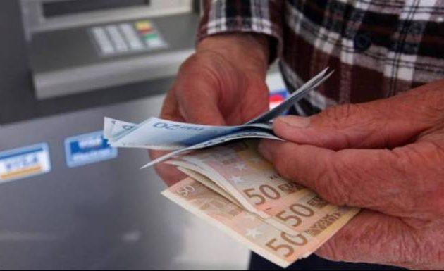 Σε ποιους συνταξιούχους επιστρέφονται αναδρομικά έως και 466 ευρώ