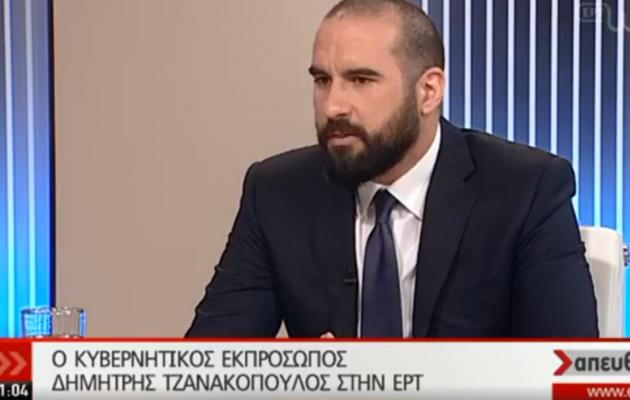 """Τζανακόπουλος: Υιοθετεί ο κ. Μητσοτάκης τη θέση """"καμία χρήση του όρου Μακεδονία"""";"""