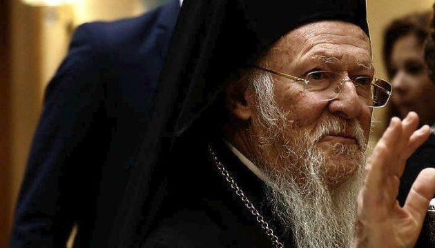 «Το πένθος του ρωσικού λαού είναι πένθος και του Οικουμενικού Πατριαρχείου»