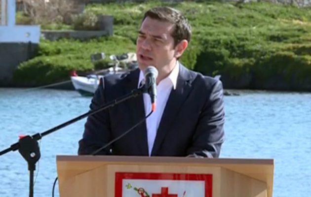 Σκληρό μήνυμα Τσίπρα για οικονομική και εθνική κυριαρχία από το ακριτικό Καστελόριζο