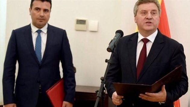 «Εμφύλιος» Ιβανόφ-κυβέρνησης Ζάεφ για την απέλαση Ρώσου διπλωμάτη