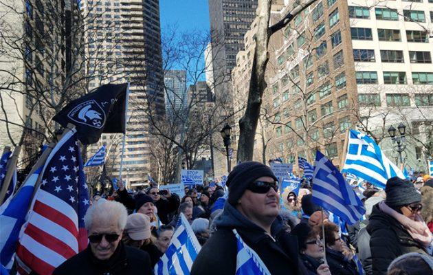 Νέα Υόρκη: Συλλαλητήριο ομογενών για τη Μακεδονία έξω από την έδρα του ΟΗΕ