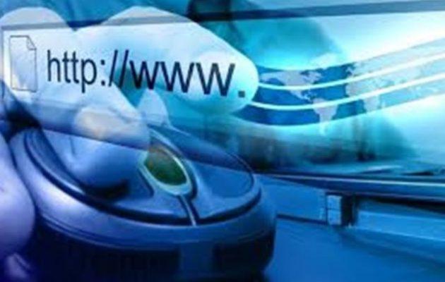 Ολλανδικό «όχι» στις ευρείες εξουσίες για την παρακολούθηση στο Διαδίκτυο