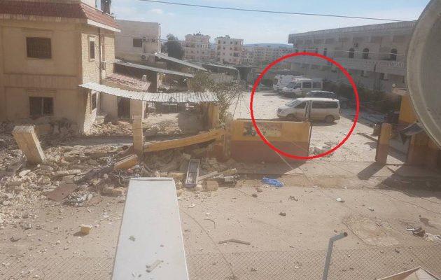 Νέο έγκλημα πολέμου του Ερντογάν – Δείτε το νοσοκομείο της Εφρίν που βομβάρδισαν οι Τούρκοι (βίντεο+φωτο)