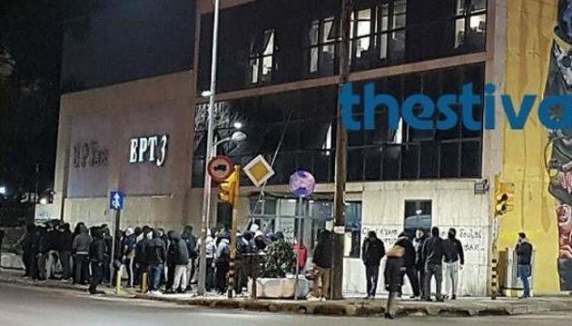 """""""Ντου"""" οπαδών του ΠΑΟΚ στο κτίριο της ΕΡΤ3"""