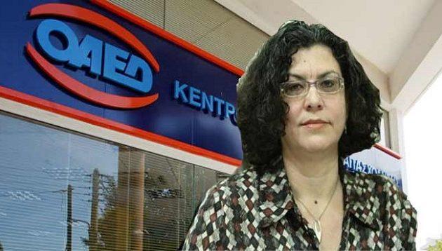 Διοικήτρια ΟΑΕΔ: Η ανεργία θα μειωθεί πάνω από τρεις ποσοστιαίες μονάδες ως το τέλος του 2018