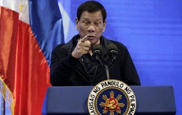 Ο Ντουτέρτε ανακοίνωσε αποχώρηση των Φιλιππίνων από το Διεθνές Ποινικό Δικαστήριο