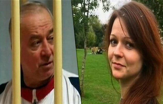 Ο Βρετανός υπουργός Ασφάλειας διαψεύδει ότι βρέθηκαν αυτοί που δηλητηρίασαν τους Σκριπάλ