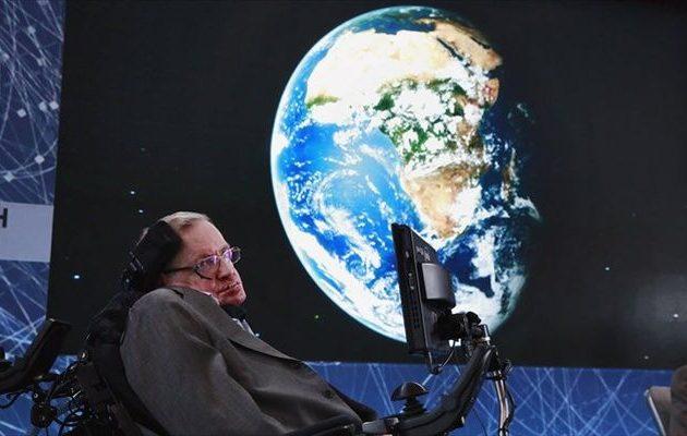Πέθανε ο Τιτανοτεράστιος Στίβεν Χόκινγκ