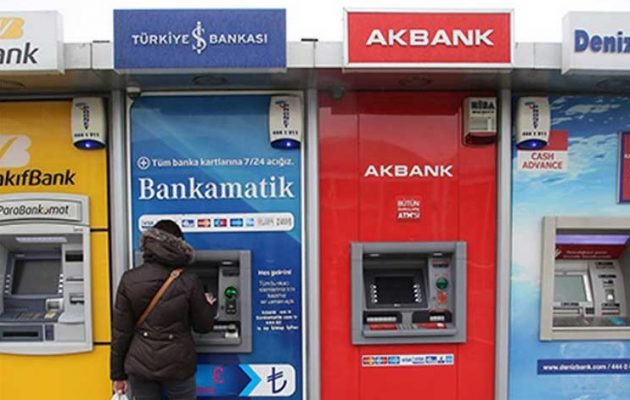 ΝΕΟ ΣΟΚ στην Τουρκία: Η Moody's υποβάθμισε 14 τουρκικές τράπεζες