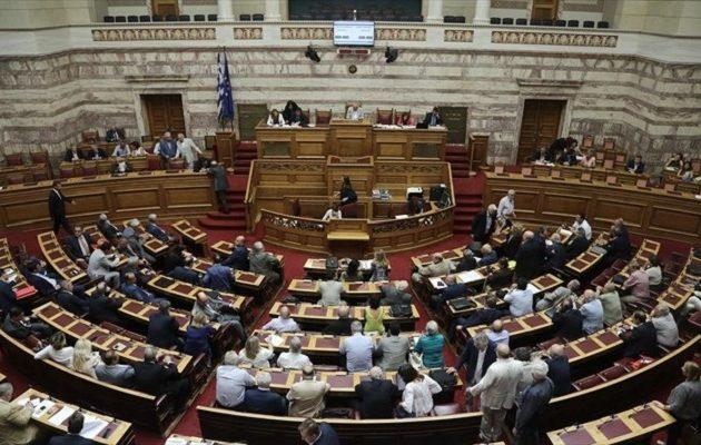 Ερώτηση 51 βουλευτών του ΣΥΡΙΖΑ για «καθυστερήσεις στην ιθαγένεια»