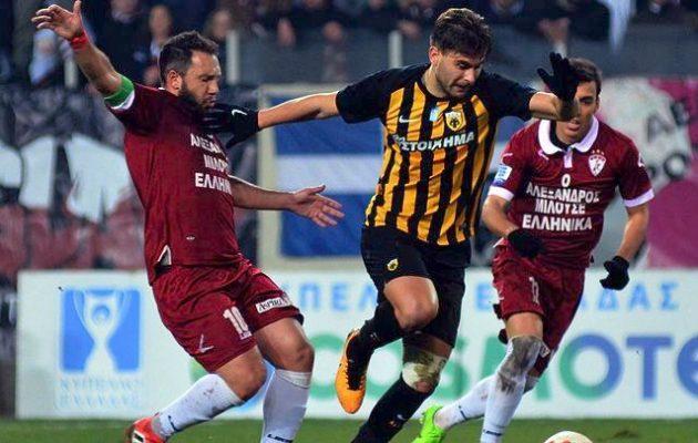 Κύπελλο Ελλάδος: Λάρισα-ΑΕΚ 2-1