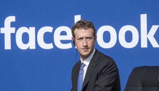 Υπάλληλοι του Facebook είχαν πρόσβαση σε 600.000.000 κωδικούς χρηστών