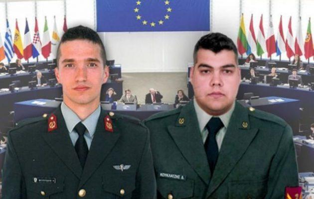 Χαστούκι στην Τουρκία: Το Ευρωκοινοβούλιο ενέκρινε το ψήφισμα για τους δύο Έλληνες στρατιωτικούς