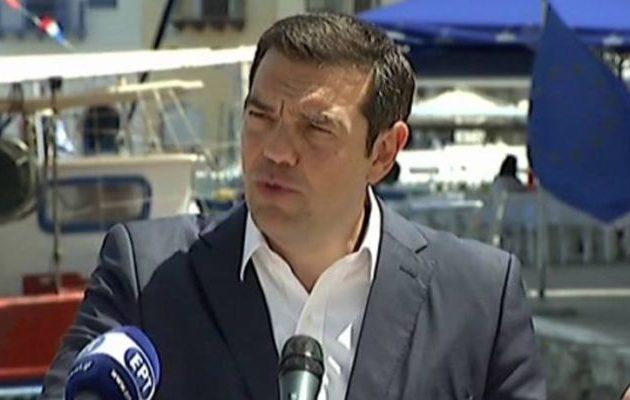 Τσίπρας σε Τουρκία: Η Ελλάδα δεν φοβάται κανέναν