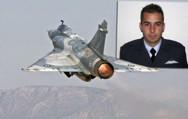 Στα χέρια της Πολεμικής Αεροπορίας το «μαύρο κουτί» του μοιραίου Mirage