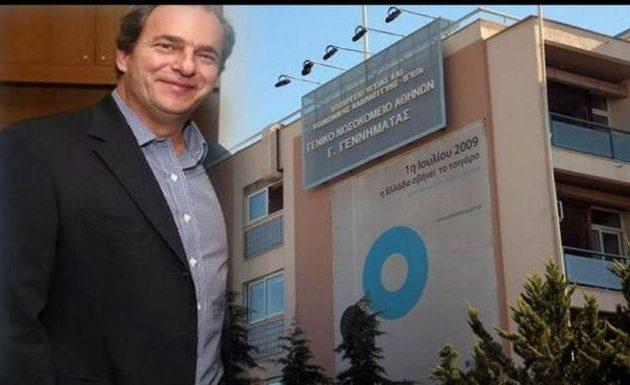 Αλβανοί κακοποιοί οι βασικοί ύποπτοι για τη δολοφονία του επιχειρηματία Σταματιάδη