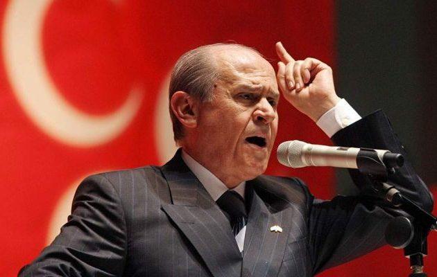Μπαχτσελί σε Ερντογάν: Τι πήγες να γιορτάσεις στο Παρίσι; Που χάσαμε την αυτοκρατορία μας;