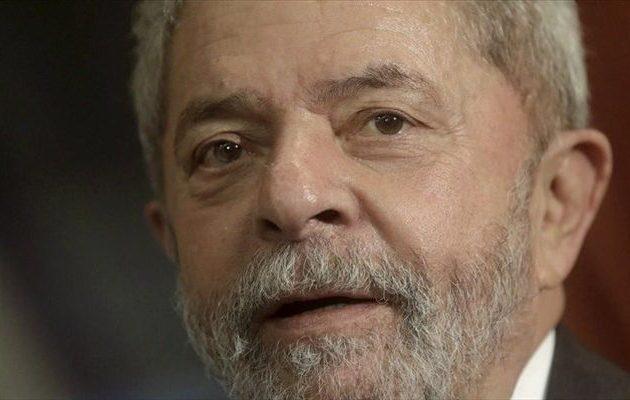 Ο Λούλα στέλνει μήνυμα από τις φυλακές της Βραζιλίας – Τι λέει