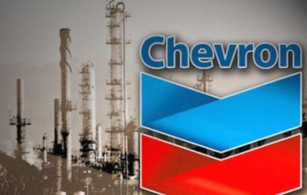 Για προδοσία κατηγορούνται οι υπάλληλοι της Chevron στη Βενεζουέλα