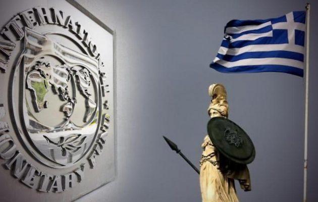 Η Ελλάδα επεξεργάζεται σχέδιο να ξεχρεώσει το ΔΝΤ και να το στείλει στο… καλό