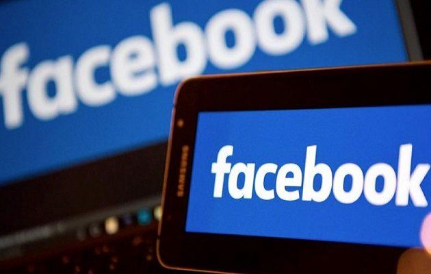 Το Facebook εξαγοράζει βρετανική εταιρεία για να αντιμετωπίσει τις ψεύτικες ειδήσεις