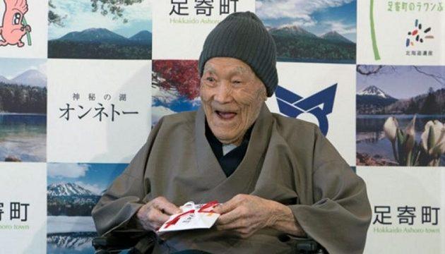 Ποιος είναι ο γηραιότερος άντρας στον κόσμο που μπήκε στο βιβλίο Γκίνες