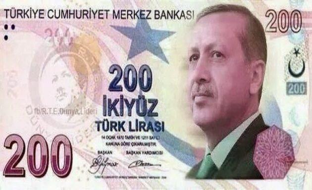 CNBC: Η τουρκική λίρα βυθίζεται κι ο Ερντογάν την κρατάει στον πάτο