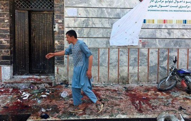 Πολύνεκρη επίθεση αυτοκτονίας στην Καμπούλ του Αφγανιστάν