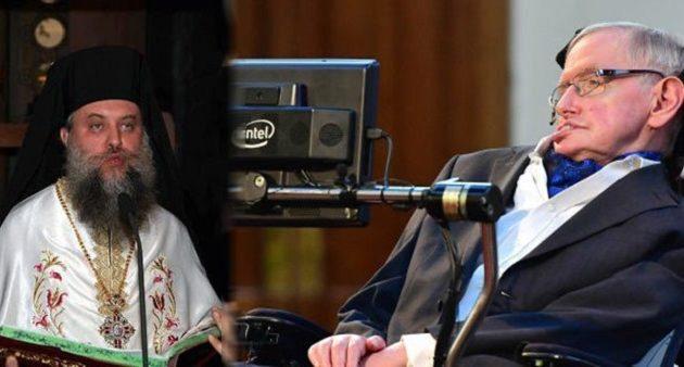 Ο Μητροπολίτης Κηφισιάς «επιτέθηκε» στον Στίβεν Χόκινγκ μετά θάνατον!