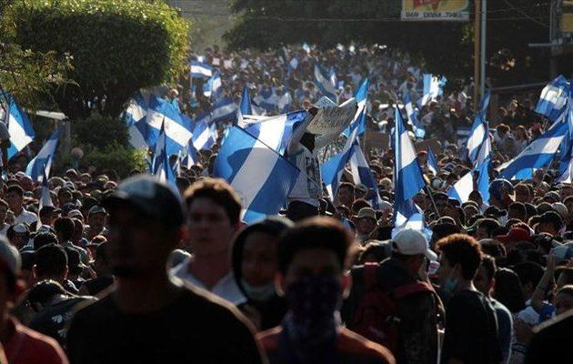Συνεχίζονται οι αντικυβερνητικές διαδηλώσεις στη Νικαράγουα – Στους 27 οι νεκροί
