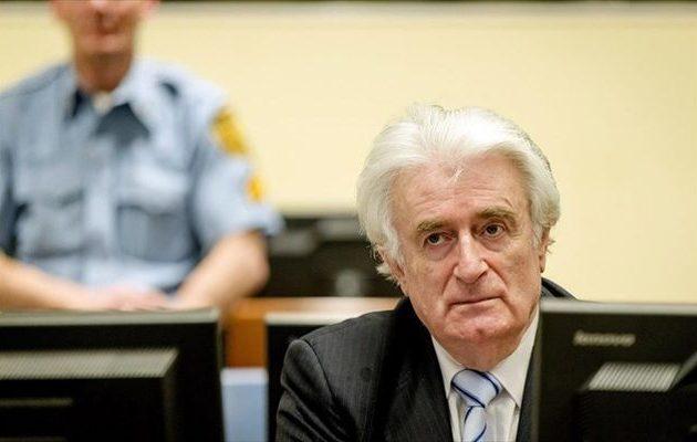 Ξεκίνησε η δίκη του Κάρατζιτς σε δεύτερο βαθμό στη Χάγη