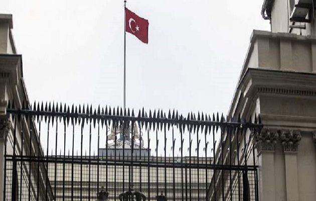 Τέσσερις Μαροκινοί σχεδίαζαν επίθεση στο τουρκικό προξενείο στο Ρότερνταμ