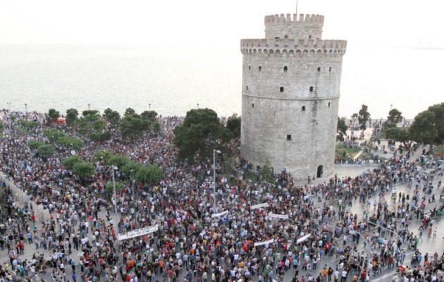 Νέα συλλαλητήρια για την ελληνικότητα της Μακεδονίας στις 6 Ιουνίου