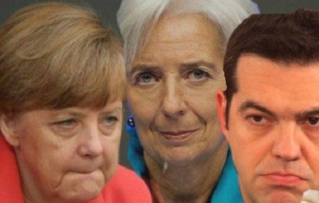Süddeutsche Zeitung: Στροφή της Γερμανίας για τη συμμετοχή του ΔΝΤ στο ελληνικό πρόγραμμα