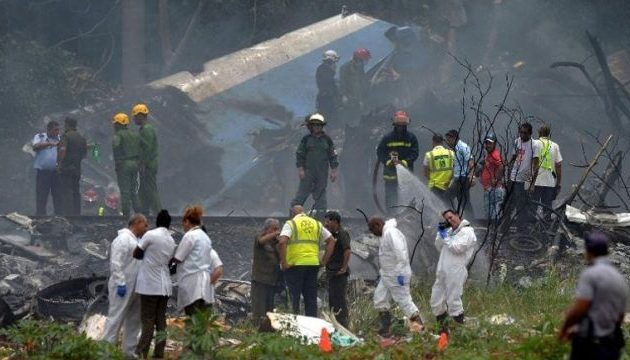 Βρέθηκε το δεύτερο μαύρο κουτί του μοιραίου Boeing στην Κούβα