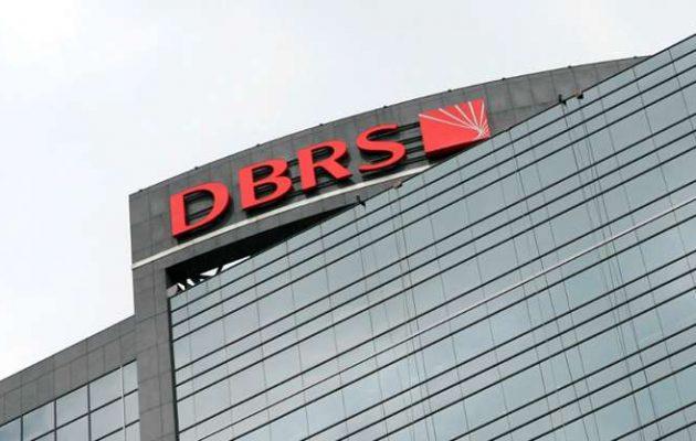 DBRS: Αναβάθμιση της πιστοληπτικής ικανότητας της Ελλάδας σε Β