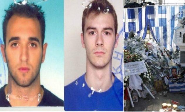 Δις ισόβια στους δολοφόνους των αστυνομικών της ΔΙΑΣ  – Οργή για την αθώωση κατηγορούμενου