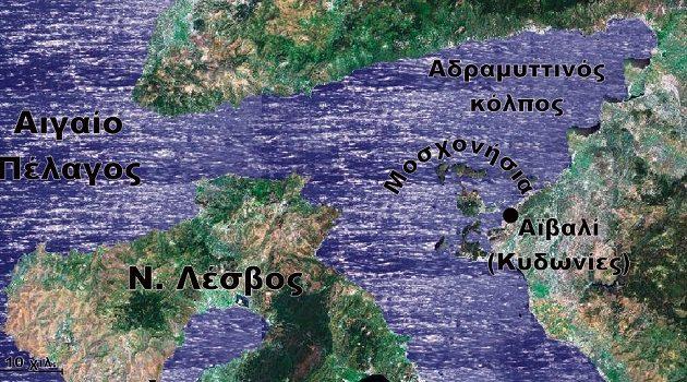 Με ευρωπαϊκά κονδύλια οι Τούρκοι ετοιμάζονται να δηλητηριάσουν τη Λέσβο
