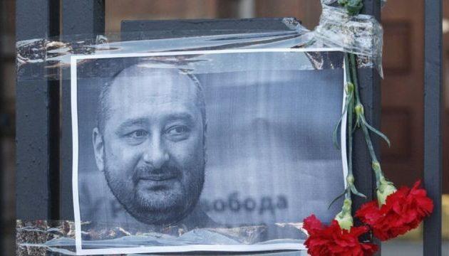 «Πόλεμος» Ουκρανίας-Ρωσίας για τη δολοφονία του δημοσιογράφου στο Κίεβο